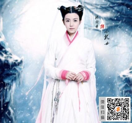 越南小龙女丑哭陈妍希,陈妍希真丑还演小龙女,李若彤小龙女 3
