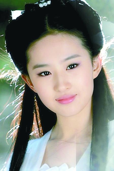 陈妍希真丑还演小龙女,史上最丑小龙女,越南小龙女丑哭陈妍希照图