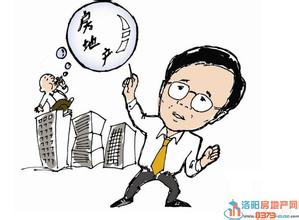 三四线楼市现崩盘危机,中国楼市危机会大崩盘吗,楼市十年难现危机