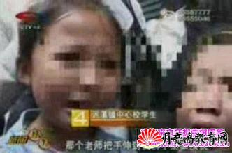 老师猥亵女童照片曝光,老师强奸6女童执行死刑,女童遭老师猥琐2年图片