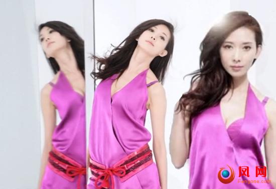 林志玲禁播广告90秒完整版视频 3