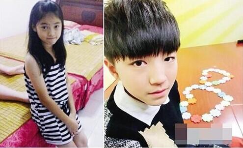 童星香奈儿喜欢王俊凯,王俊凯中考成绩和女朋友接吻照片曝光