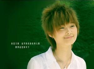 李宇春婚纱照片曝光老公是谁照片个人背景资料,李宇春为什么这么