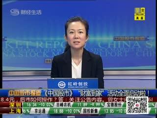 巴菲特预测中国股市将有崩盘危险,中国楼市崩盘后的股市现状