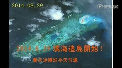南沙群岛2015年最新岛礁面积一览表 - 波叔的日志