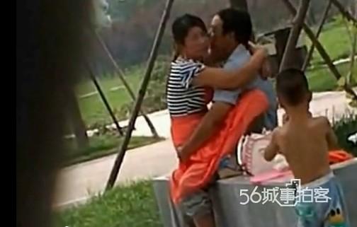 网吧活春官视频实拍,母亲与男子公园活春官被拍不雅姿势曝光图片