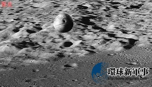 玉兔号月球发现了什么有外星人吗,嫦娥三号月球真实图片 2