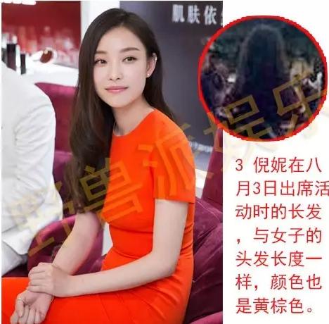倪妮冯绍峰疑似复合真相,冯绍峰真实家庭背景曝光(2)