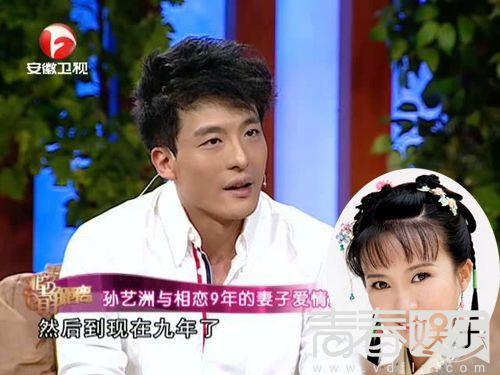 孙艺洲老婆曹晓雯素颜照曝光,孙艺洲9年爱情长跑揭秘(2)