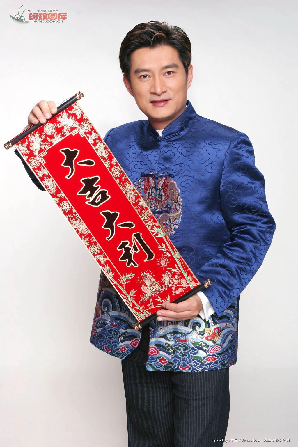 徐僧个人资料_黄安遭台湾媒体封杀, 黄安个人资料背景举报过哪些艺人_99女性网