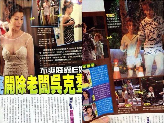 郭书瑶被男友街头热吻,郭书瑶结婚了吗(2)