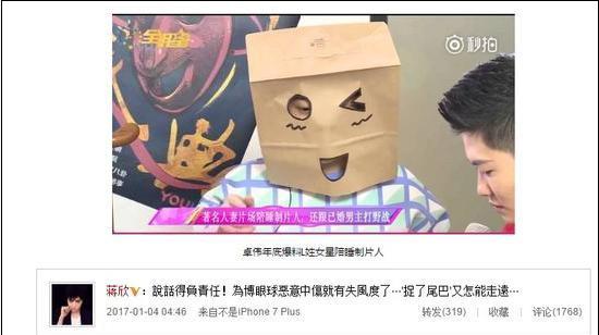 刘涛被爆陪睡制片人和胡军打野战图流出?刘涛潜规则和多少人睡过
