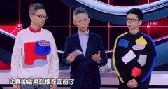 最强大脑贾立平击败林恺俊被指作弊视频图, 林恺俊退赛内幕揭秘