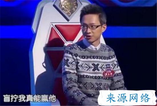 最强大脑贾立平击败林恺俊被指作弊视频图, 林恺俊退赛内幕揭秘(2)