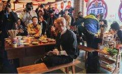 包贝尔火锅店出问题食品作假内幕真相, 盘点明星都开了哪些餐厅?