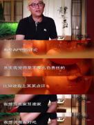 孟非火锅店屡遭差评价格贵得惊人, 明星开店哪家最强口碑最好