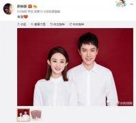 赵丽颖和冯绍峰终于官宣啦!女方真的是怀孕了吗