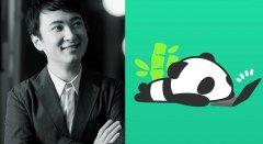 王思聪把熊猫卖了吗卖了多少钱?王思聪居然把熊猫卖给了他