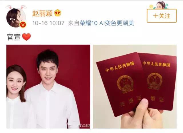 赵丽颖冯绍峰结婚现场照片,为什么说冯绍峰配不上赵丽颖