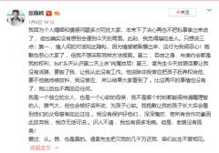 袁巴元身份大起底,疑似曾欠巨款不还被法院追逃