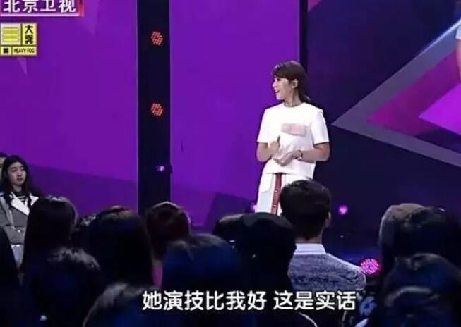 蒋欣刘涛为什么闹掰?欢乐颂四美都讨厌蒋欣是真的吗?